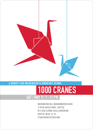 1000 Cranes Party Invitations - Strawberry