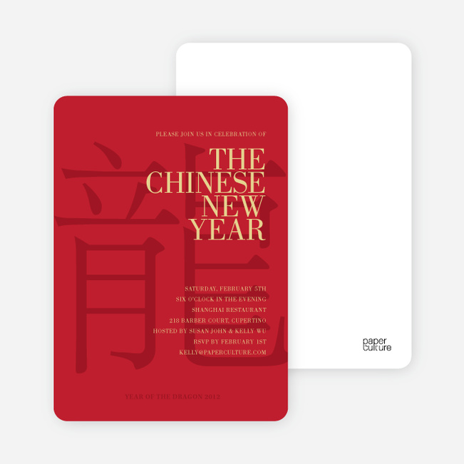 Bold Red Year of the Dragon New Year's Invitations - Straw