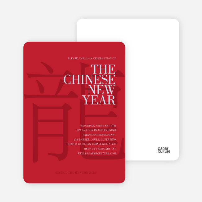 Bold Red Year of the Rabbit New Year's Invitations - Delicate Blue