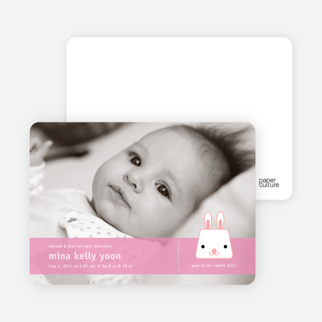 Bunny Rabbit Birth Announcements - Rabbit Ear