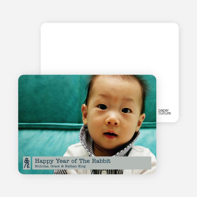 Chinese New Year Cards – Chinese Rabbit Stamp - Graphite Cream