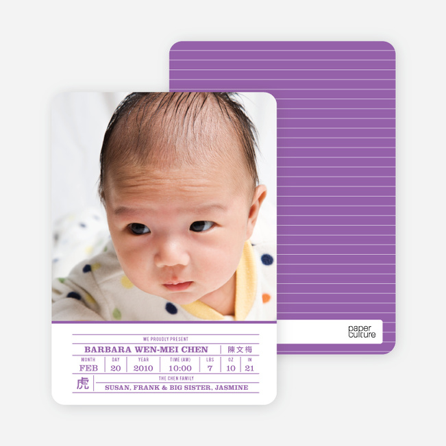 Chinese Zodiac Certificate Baby Announcements - Violet