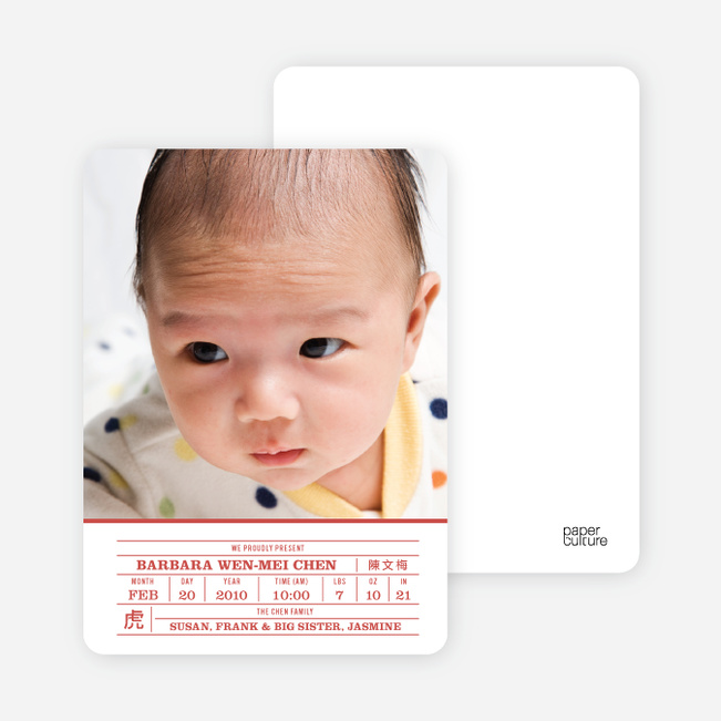 Chinese Zodiac Certificate Baby Announcements - Brick Red