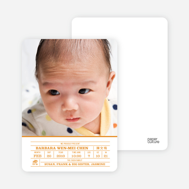 Chinese Zodiac Certificate Baby Announcements - Citrus Zing