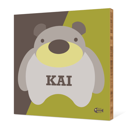 Cuddly Bear Modern Bamboo Art - Split Pea Soup