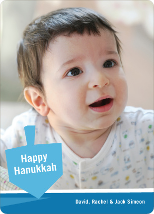 Dreidel Silhouette Hanukkah Photo Cards - Royal Blue