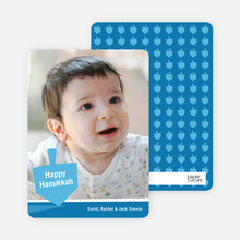 Dreidel Silhouette - Royal Blue
