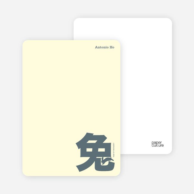 Eco Friendly Year of the Rabbit Stationery - Soft Yellow