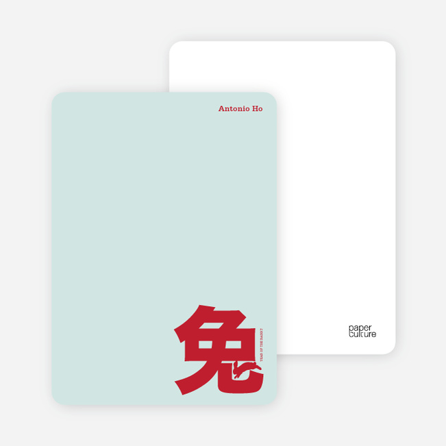 Eco Friendly Year of the Rabbit Stationery - Ocean Breeze
