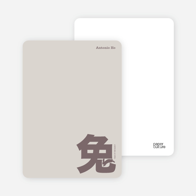 Eco Friendly Year of the Rabbit Stationery - Mauve