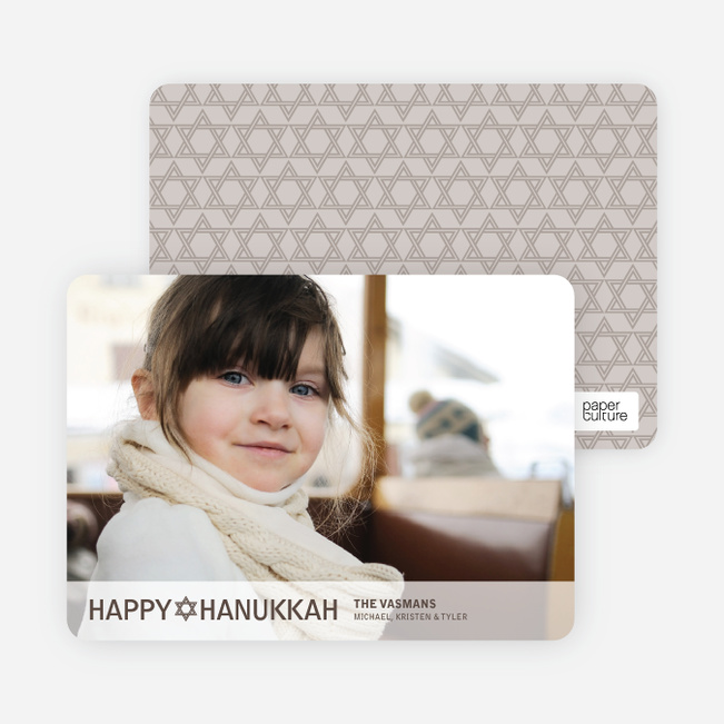 Hanukkah Star Band Hanukkah Cards - Espresso