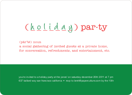 Holiday Party Definition Holiday Invitation - Emerald Green