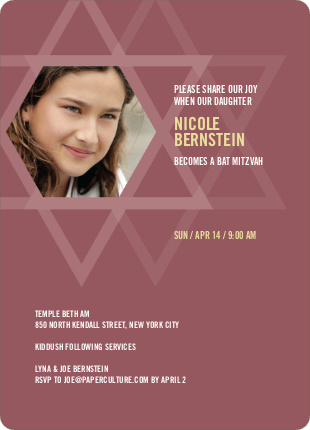 Intertwined Stars of David: Bar and Bat Mitzvah Invitations - Sangria