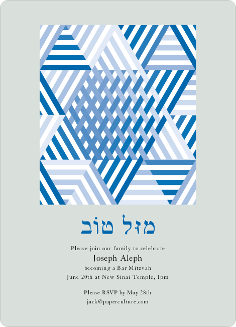 Star of David Bar Mitzvah Invitation - Celestial Blue