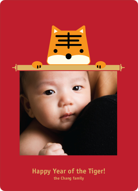 Tiger Scroll Chinese New Year Photo Cards - Cantaloupe