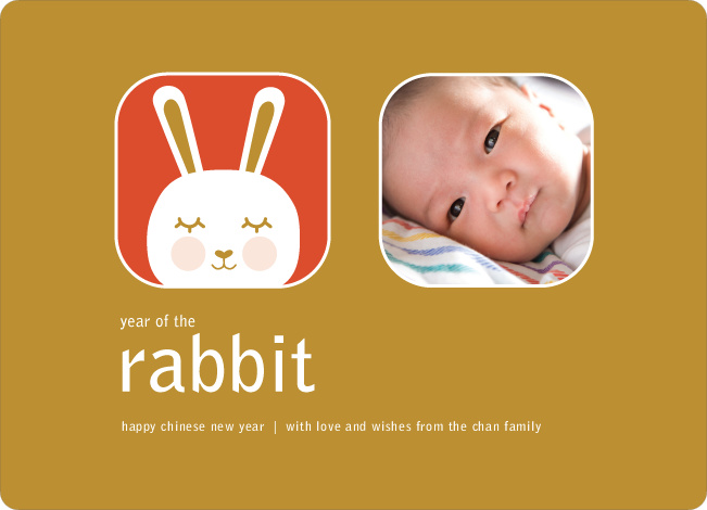Blushing Rabbit Chinese New Year Cards - Carrot