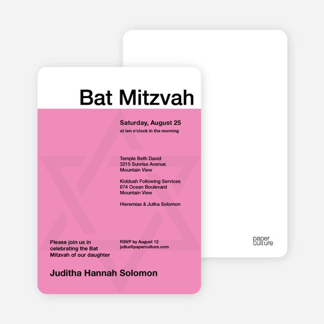Mazel Tov Bar and Bat Mitzvah Invitations - Hot Pink