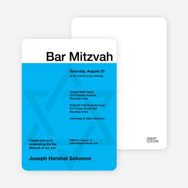 Mazel Tov Bar and Bat Mitzvah Invitations - Royal Blue
