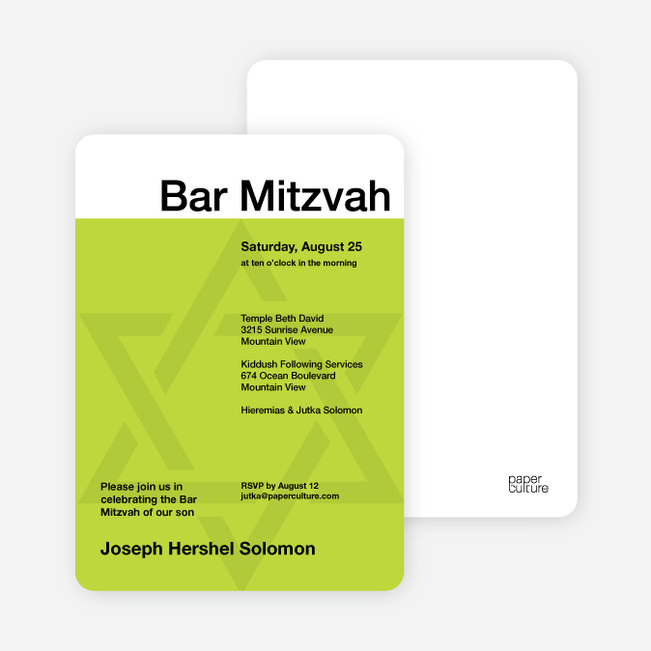 Mazel Tov Bar and Bat Mitzvah Invitations - Chartreuse