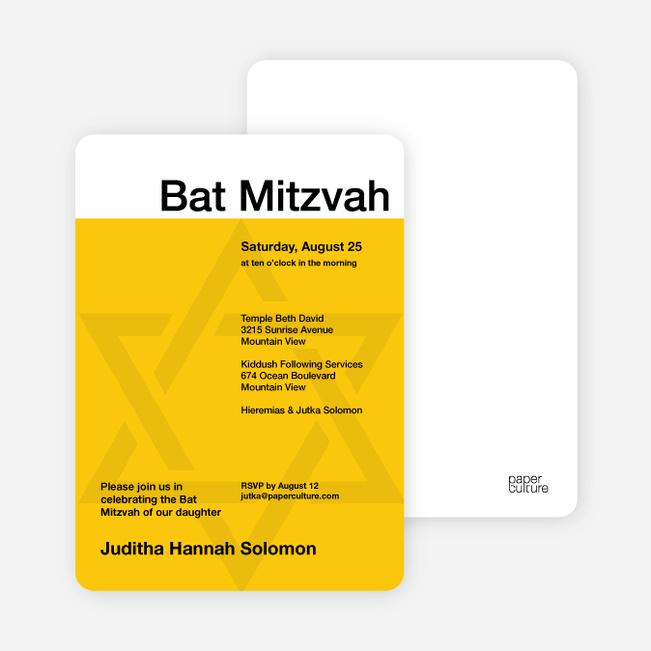 Mazel Tov Bar and Bat Mitzvah Invitations - Sunflower