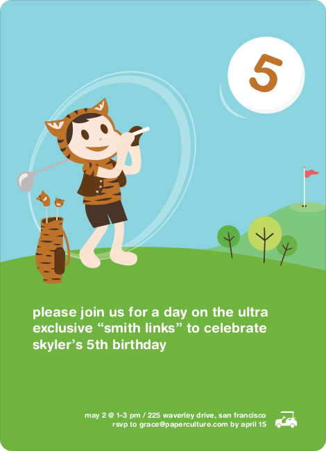 Tiger Golf Birthday Party Invitations - Russet Brown