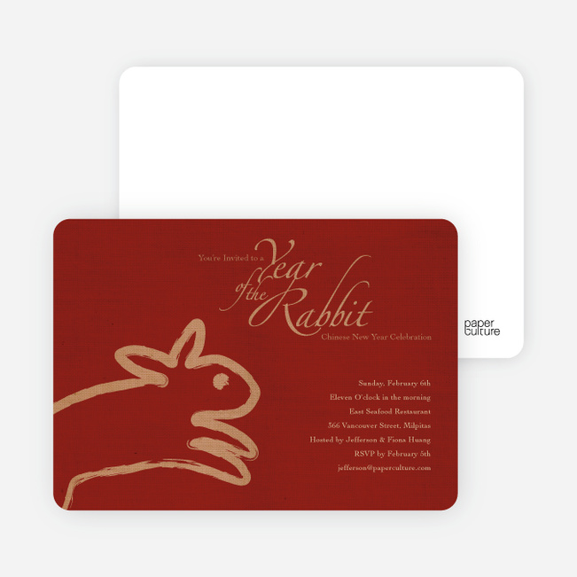 Modern Calligraphy Chinese New Year Invitations - Fade To Red