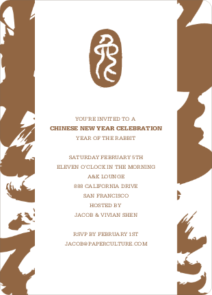 Modern Chinese New Year Calligraphy Scroll Invitations - Bronze