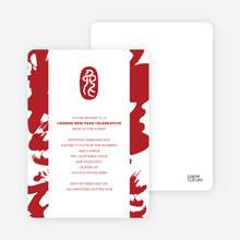 Modern Chinese New Year Calligraphy Scroll Invitations - Burgundy