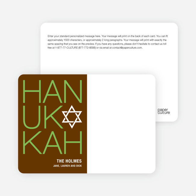 Modern HANUKKAH Photo Cards - Apple Green