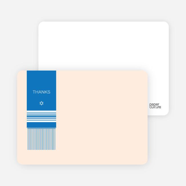 Note Cards: 'Tallit Prayer Shawl' cards. - Carrot Orange