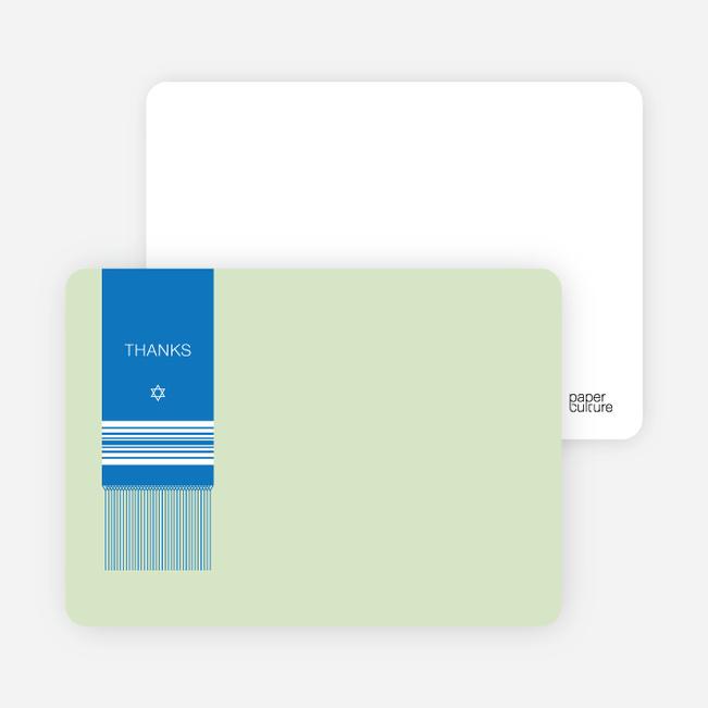Note Cards: 'Tallit Prayer Shawl' cards. - Apple Green