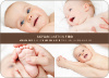 4 Photo Birth Announcements - Coco Bubble