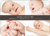 4 Photo Birth Announcements - Graphite