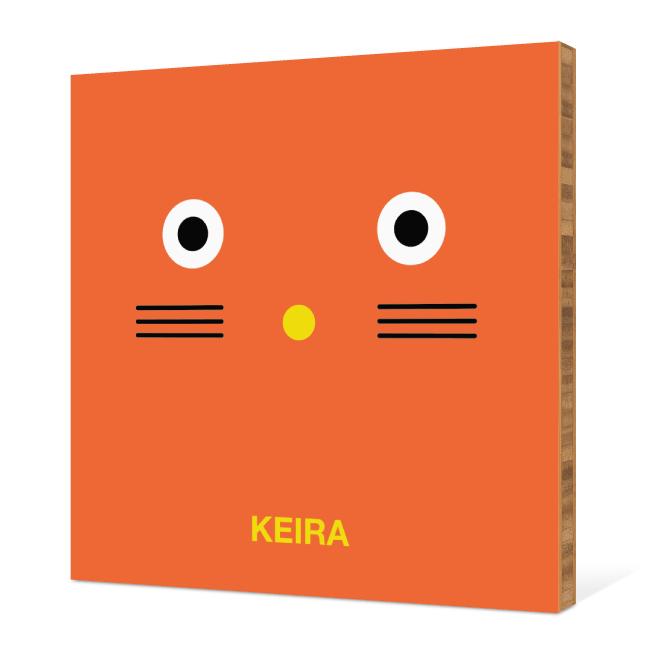 Cat Face Modern Wall Art - Rust Orange