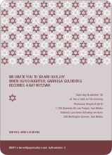 Star of David Pattern - Sangria