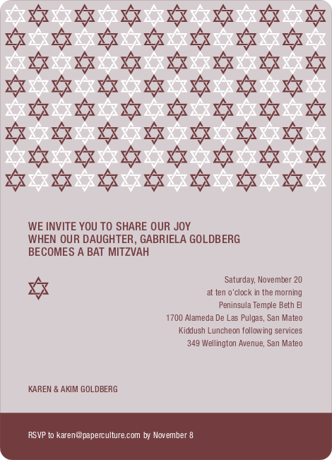 Star of David Pattern Bar and Bat Mitzvah Invitations - Sangria