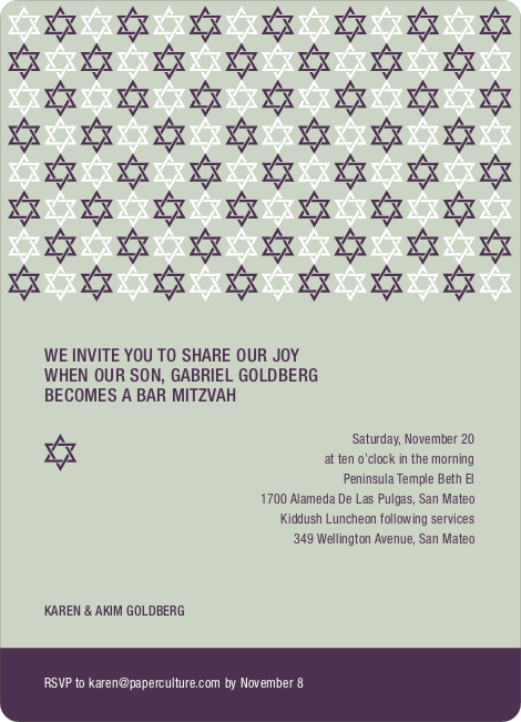 Star of David Pattern Bar and Bat Mitzvah Invitations - Eggplant