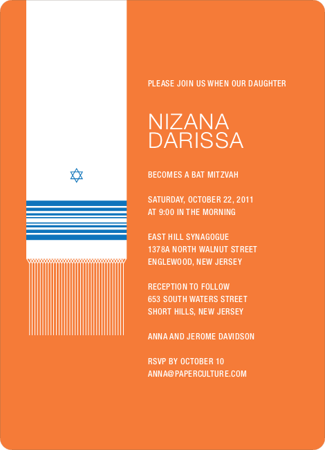 Tallit – Prayer Shawl Bar and Bat Mitzvah Invitations - Carrot Orange