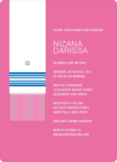 Tallit – Prayer Shawl Bar and Bat Mitzvah Invitations - Hot Pink