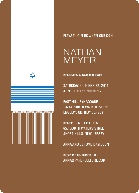 Tallit – Prayer Shawl Bar and Bat Mitzvah Invitations - Russet Brown