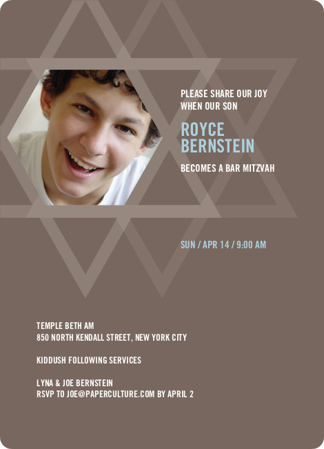 Intertwined Stars of David: Bar and Bat Mitzvah Invitations - Cocoa