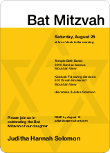 Mazel Tov Bar and Bat Mitzvah Invites - Sunflower