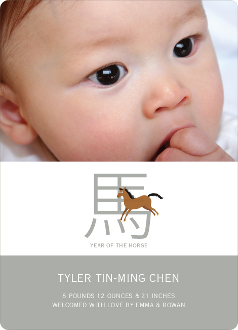 Horse Chinese Zodiac Birth Announcements - Russet