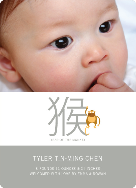 Monkey Chinese Zodiac Birth Announcements - Peach