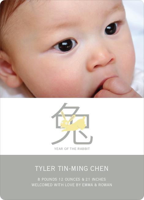Rabbit Chinese Zodiac Birth Announcements - Lemon Chiffon