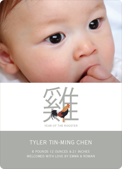 Rooster Chinese Zodiac Birth Announcements - Saffron