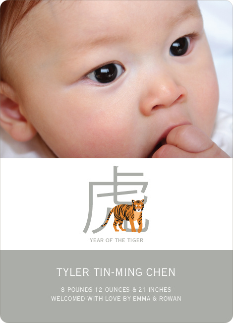 Tiger Chinese Zodiac Birth Announcements - Apricot
