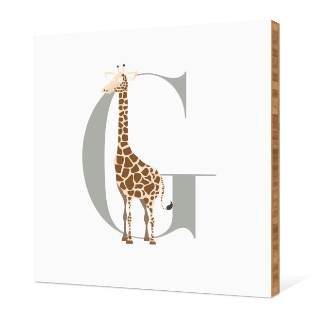 G Giraffe Monogram Bamboo Art - Warm Gray