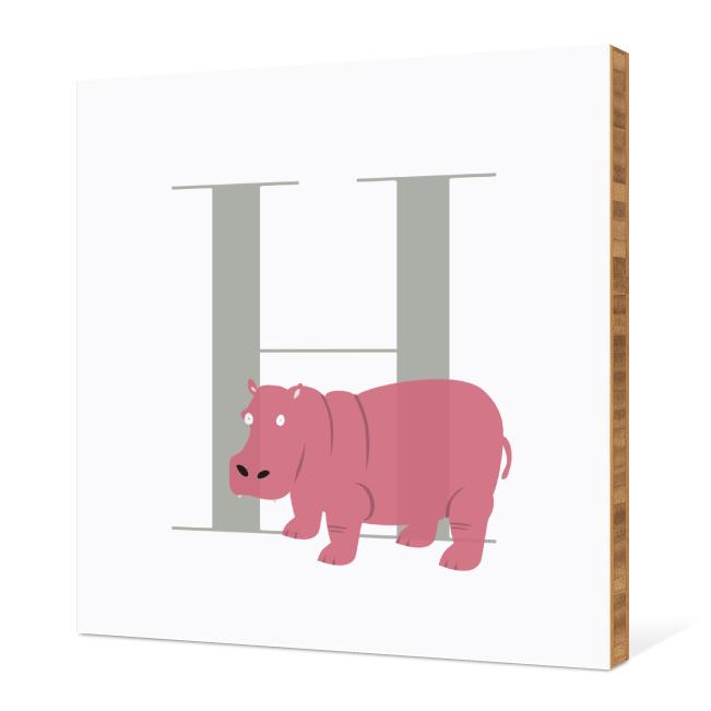 H Hippo Monogram Bamboo Art - Warm Gray