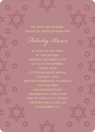 Star of David Border Bar and Bat Mitzvah Invitations - Tea Rose